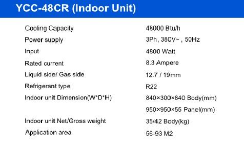 5pk-indoor